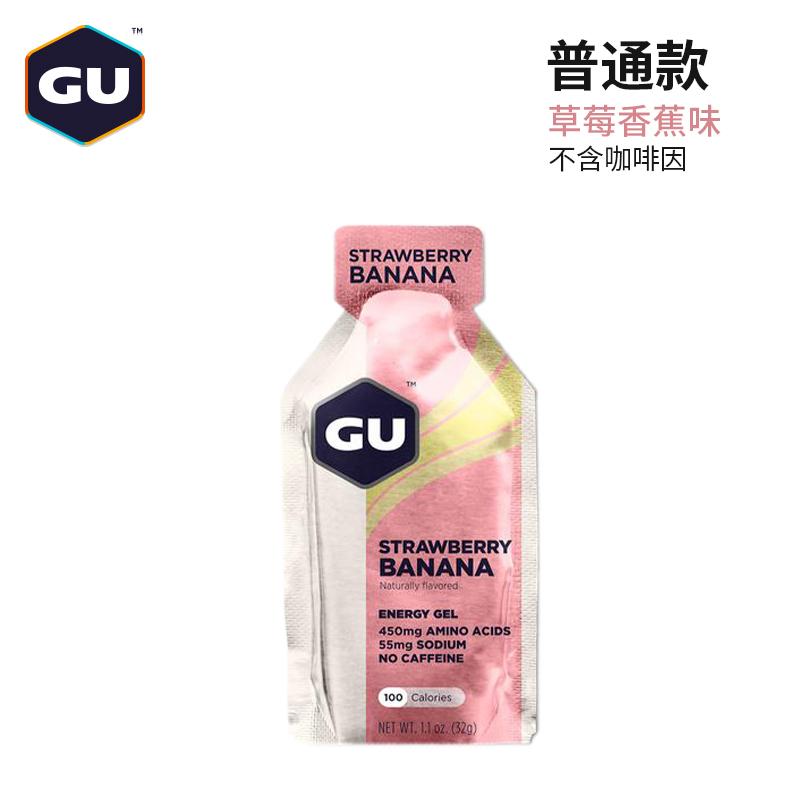 香蕉草莓(普通款)