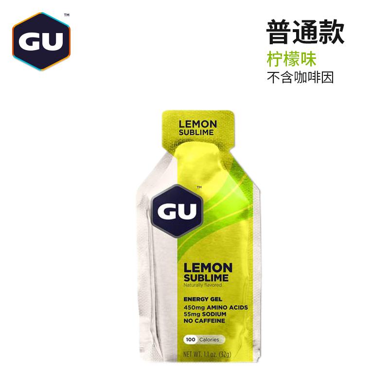 柠檬(普通款)