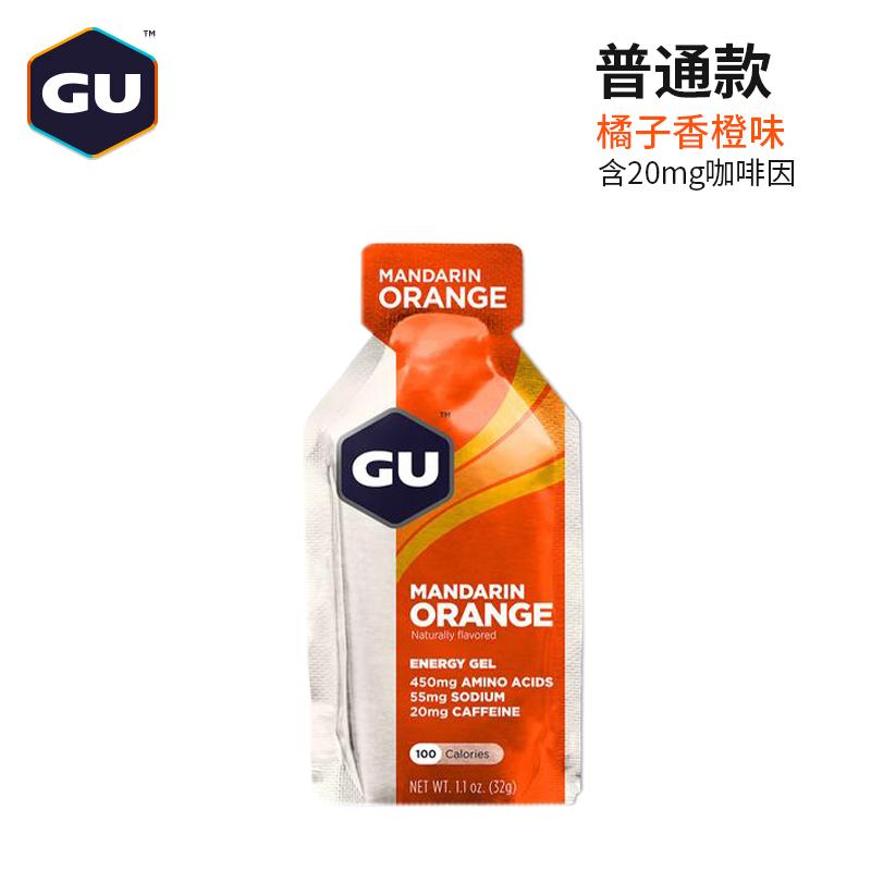 橘子(普通款)