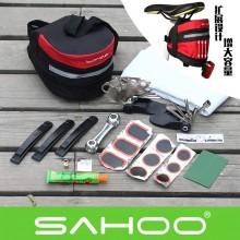 【21038】SAHOO鲨虎 个性实用自行车修补工具
