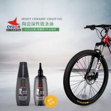 【P01-13】CYLION赛领30ml自行车陶瓷湿性润滑油 山地公路链条油 效果持久