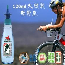 【P01-08】CYLION赛领120ml自行车链条油 润滑保养油 防锈养护油