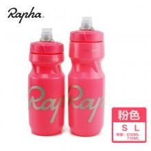 【RH-710】Rapha 山地车公路自行车户外运动水壶骑行水壶 单车骑行装备 正品 610ML/710ML