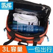 【111271】ROSWHEEL乐炫 乐活系列 自行车头包
