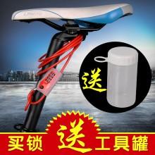 【RL645】PAW 豹牌 密码锁 自行车锁 买即送工具罐RL647一个  台湾品质