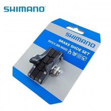 【Y8L298050】SHIMANO禧玛诺盒装行货BR-9000  R55C4 套筒式刹车块组