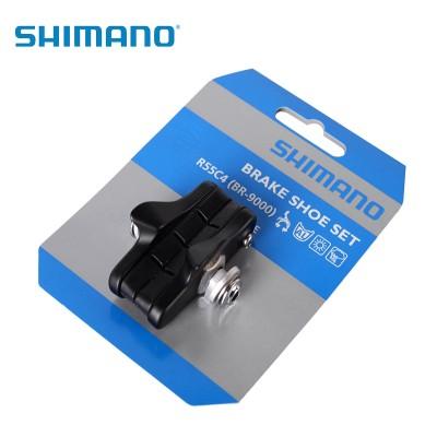 【Y88T98020】SHIMANO禧玛诺盒装行货BR-5800 R55C4 套筒型刹车块