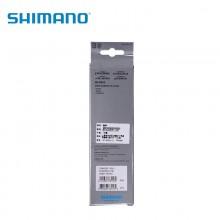 【ECNHG53118I】SHIMANO禧玛诺盒装行货HG53自行车链条 公路车山地车9速链条