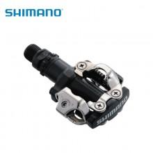 【EPDM520S】SHIMANO禧玛诺盒装行货PD-M520自行车自锁脚踏 山地车锁踏