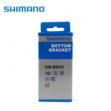 【ESMBB52B】SHIMANO禧玛诺盒装行货SM-BB52螺纹式中轴