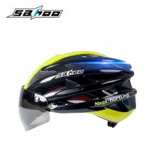 【91920】SAHOO鲨虎自行车骑行头盔 眼镜盔 带灯 带防虫网 多色可选
