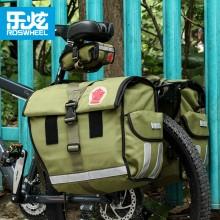 【14686】ROSWHEEL乐炫 远征系列 第二代改良版 山地车后驮包 川藏线装备
