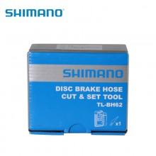 【Y13098570】SHIMANO禧玛诺盒装行货TL-BH62碟刹油管切割工具套装 截管器顶针安装工具                                                                                                         【Y13098570】