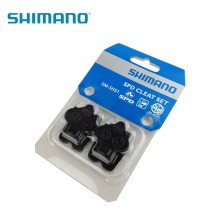 【Y42498220】SHIMANO禧玛诺盒装行货锁片组  山地锁片