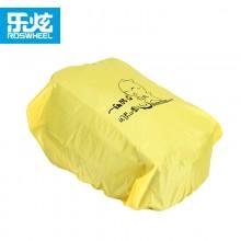 【17221】ROSWHEEL乐炫 自行车后座包防雨罩(配14024/14541)