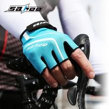 【41914】SAHOO鲨虎  滑翔系列骑行半指手套 自行车减震防滑排湿手套