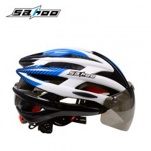 【91920】SAHOO鲨虎自行车骑行一体成型头盔带磁铁眼镜 眼镜盔 风镜盔 山地车公路车头盔  新品