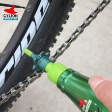 【P01-05】CYLION赛领 自行车120毫升铁氟龙干性链条油山地公路车润滑油