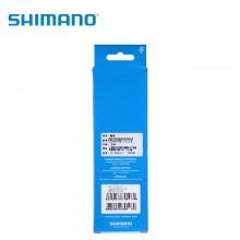 【ICNHG701】SHIMANO禧玛诺盒装行货HG701自行车链条 公路车山地车链条 11速链条