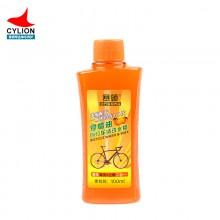 【P03-02】CYLION赛领 100ml夏橙油自行车清洗液水蜡 自行车漆面清洁养护清洗水蜡