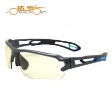 【MAGIC-BS】TOPEAK SPORTS拓步眼镜变色版 硬片 骑行眼镜 特价