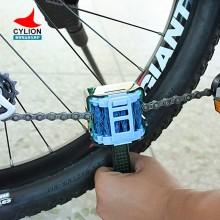 【P02-01】CYLION赛领 自行车山地车北斗多功能洗链器