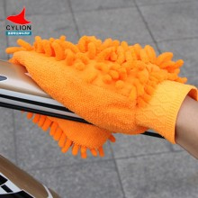 【P02-04 】赛领CYLION自行车清洁工具套装 山地车洗车工具包 轮胎刷 单车清洗套装