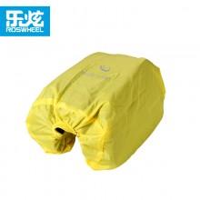 【17127】ROSWHEEL乐炫 自行车上管双包防雨罩