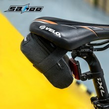 【211245】SAHOO 鲨虎 自行车骑行尾包式维修工具套装山地车公路车家用自行车补胎套装 超值 超低价款