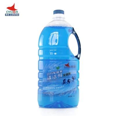 【P02-03】CYLION赛领自行车大瓶清洗剂  洗链器清洗剂1.8L清洁剂