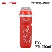 【ELITE】意大利 ELITE 环法可口可乐版自行车水壶  750ML