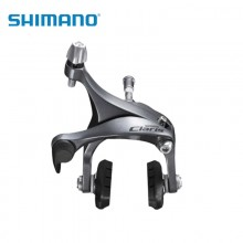 【EBR2400AF76X】SHIMANO禧玛诺钳型刹车BR-2400,CLARIS单前夹器 单后夹器