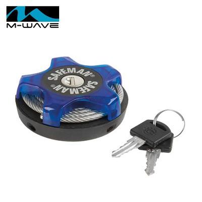 【M230001】德国M-Wave多功能钢丝锁自行车锁迷你型