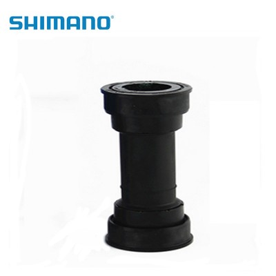 【IBBMT800PA】SHIMANO禧玛诺BB-MT800-PA,压入式,用于MTB,右&左锁紧帽,轴承,内盖,单独包装