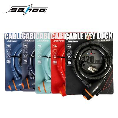 【841400】SAHOO鲨虎  12*1200mm自行车锁 钢缆锁 钥匙