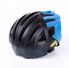 【S261】CORSA/酷萨 公路盔ABS+PC超强一体成型技术 七彩三色镜片配置