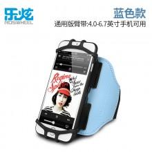 【121273-PA】ROSWHEEL乐炫升级版坦克包 自行车包上管包