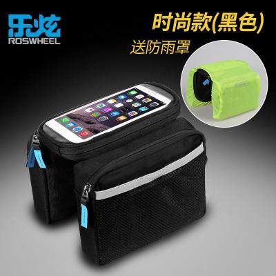 限时促销原价29元【121332-A】ROSWHEEL乐炫 手机上管包  5.7寸手机触屏包送防雨罩
