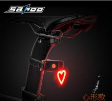 【711436】SAHOO鲨虎 自行车心形尾灯 骨头扳手尾灯