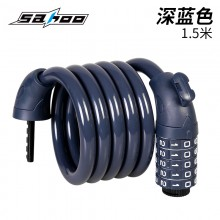【841402】SAHOO鲨虎  12*1200mm自行车锁 密码钢