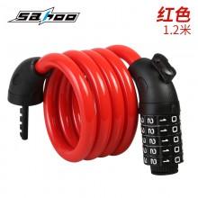 【841402】SAHOO鲨虎  12*1200mm自行车锁 密码钢 新品