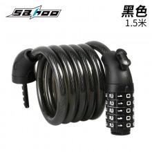 【841403】SAHOO鲨虎  12*1500mm自行车锁 密码钢 新品