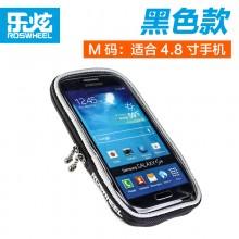 【11363】ROSWHEEL 乐炫骑行装备  触屏手机袋 手机包 特价