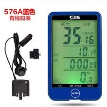 【SD-576】Sunding顺东SD-576A/576C 自行车码表 有线/无线 夜光多色里程表中文 英文
