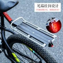 【T62408-BD】自行车后座货架