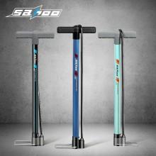 【311376】SAHOO鲨虎 自行车打气筒 短款立式打气筒新品