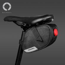 【131463】ROSWHEEL乐炫 ESSENTIAL 新乐活系列 自行车尾包 (新品)