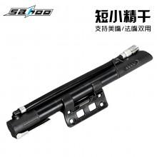 SAHOO 321551-A 小气筒