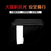 【122005】SAHOO 鲨虎新品 自行车车包 上管包 双侧包