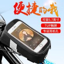 【122001】SAHOO 鲨虎新品 自行车包 上管包